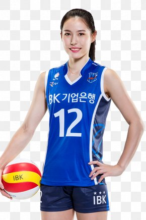 Volley Player - Hwaseong IBK Altos 노란 Industrial Bank Of Korea Cheerleading Uniforms Volleyball PNG