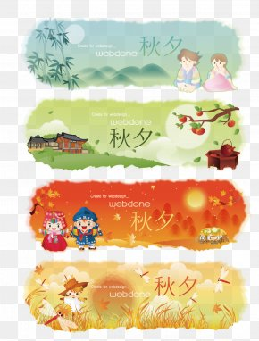 Mid-Autumn Festival Creative - South Korea Mid-Autumn Festival Chuseok Thanksgiving PNG