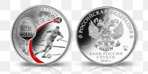 Metal Coin - 2018 World Cup Coin Yekaterinburg Kazan Sweden National Football Team PNG