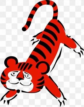Tiger - Tiger Lion Vector Graphics Cartoon Image PNG