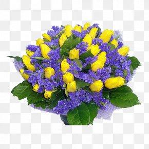 Purple Yellow Bouquet - Floral Design Yellow Flower Bouquet Petal PNG