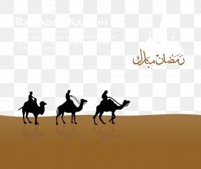 Vector Desert Camel - Ramadan Greeting Card Islam Eid Mubarak PNG