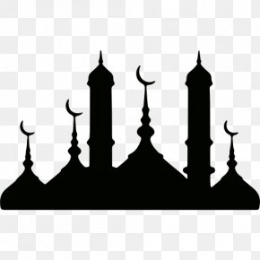 MOSQUE - Ramadan Islamic Calendar Eid Al-Fitr Allah PNG