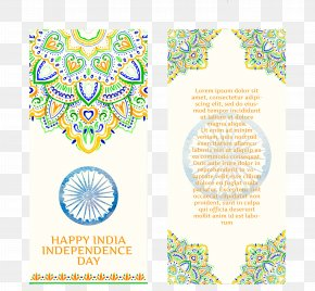 Full Color Banners Indian Independence Day - Indian Independence Day Download PNG