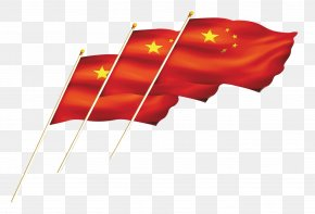 Five Starred Red Flag - Flag Of China Hongqi Red Flag National Day Of The People's Republic Of China PNG