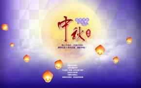Mid-Autumn Lantern Aesthetic Material - Mid-Autumn Festival Lantern PNG