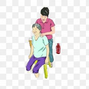 Respect Parents - Parent Filial Piety Cartoon Illustration PNG