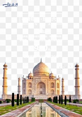 Travel India - Taj Mahal Fatehpur Sikri The Red Fort Yamuna Golden Triangle PNG