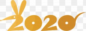 Logo Text - Happy New Year 2020 Happy 2020 2020 PNG