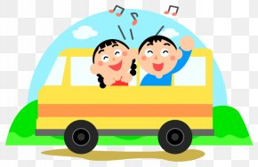 Happy Singing In The Car - Field Trip School Child Clip Art PNG