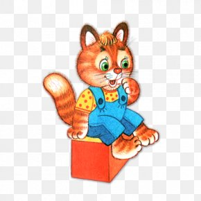 Kitten - Kitten Cat Fairy Tale Clip Art PNG