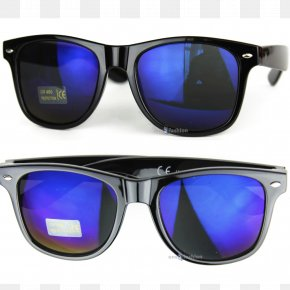 Please Ask The Girls To Visit The Men's Dormitory - Goggles Sunglasses Clothing Accessories PNG