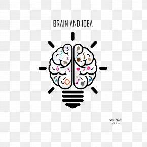 Creative Mind - Brain Idea Creativity Clip Art PNG