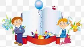 School - School Education Academic Year Tutor Pupil PNG
