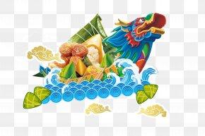 Green,Dragon Boat Festival Dragon Boat Festival - Zongzi Dragon Boat Festival U7aefu5348 PNG