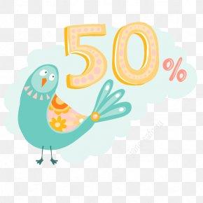 50 - Bird Clip Art PNG