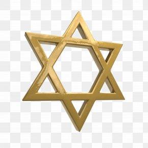Six Metal Star - Star Of David Gold Symbol Illustration PNG