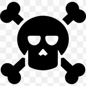 Skull And Crossbones - Skull And Bones Skull And Crossbones Human Skull Symbolism PNG