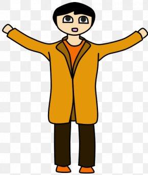 Lee Kwangjong - Human Behavior Homo Sapiens Thumb Cartoon Clip Art PNG