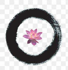 Ink Lotus - Calligraphy Ink Brush PNG