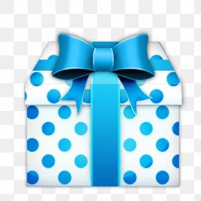 Gift Box Icon - Christmas Gift Christmas Gift Clip Art PNG
