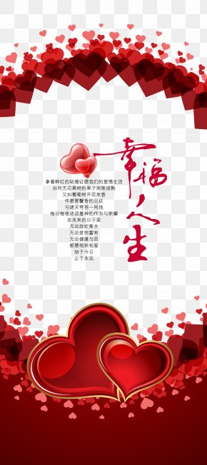 Wedding Chin - Poster Download PNG