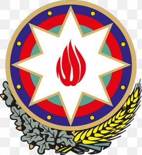 Symbol - National Emblem Of Azerbaijan Logo Coat Of Arms PNG