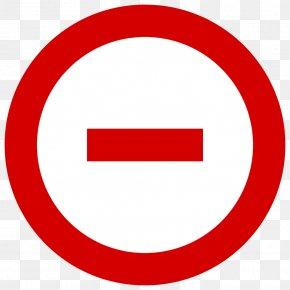 50 - Information Organization Court Estate Planning PNG