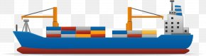 Vector Flowers Express Shipping Ship - Transport Car Vehicle Icon PNG