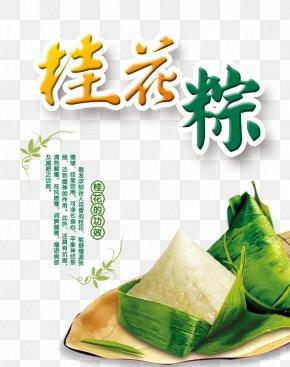 Dragon Boat Festival Guihua Dumplings - Zongzi Dragon Boat Festival U7aefu5348 Rice PNG