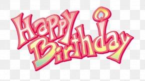 Happy Birthday Transparent Image - Birthday Cake Wish PNG