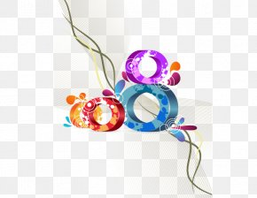 Vector 3d Background - Circle 3D Computer Graphics Geometry Adobe Illustrator PNG