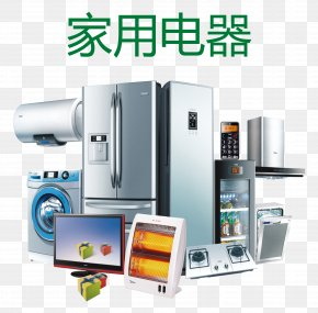 Household Appliances - Home Appliance Download Washing Machine PNG