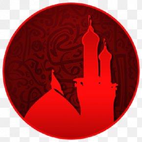 Carmine Logo - Red Logo Circle Carmine PNG