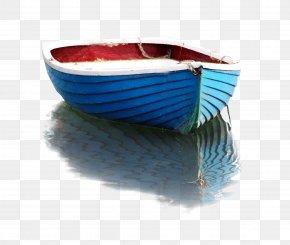 Boat - Boat Watercraft Clip Art PNG