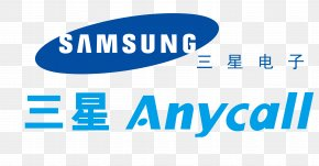 Samsung Logo Vector Material - Samsung Z2 Samsung Z1 Samsung Z3 Tizen PNG
