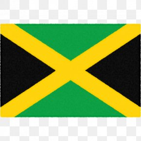 Flag - Flag Of Jamaica Flag Of The Dominican Republic Coloring Book PNG