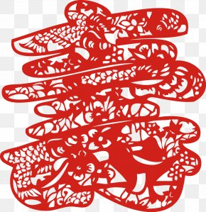 Longevity Chinese New Year Paper-cut Window Grilles Paper-cut New Year's Day - Papercutting Chinese New Year Fu New Years Day PNG