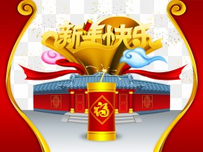 Happy New Year - Chinese New Year Traditional Chinese Holidays Festival New Years Day Poster PNG