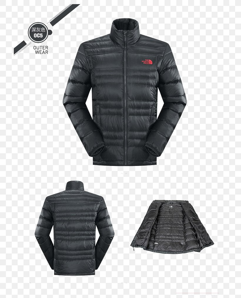 Hoodie The North Face Down Feather Outerwear Jacket, PNG, 750x1011px, Hoodie, Black, Brand, Clothing, Columbia Sportswear Download Free
