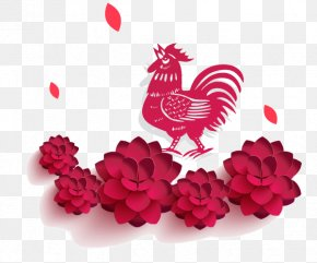 Chinese New Year - Papercutting Chinese New Year Fat Choy PNG