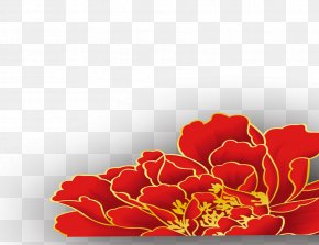 Peony - Red Moutan Peony Floral Emblem Gold PNG