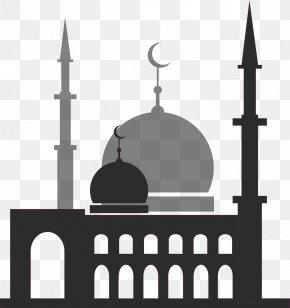 Igloo - Eid Al-Fitr Ramadan Eid Mubarak Eid Al-Adha Public Holiday PNG