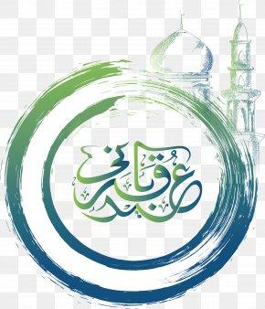 Ink Brush Church Poster - Arabic Calligraphy Islam Illustration PNG