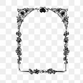 Arched Door Frame - Arch Picture Frame Door Clip Art PNG