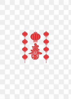 Chinese New Year Lantern - Chinese New Year Papercutting Lantern PNG