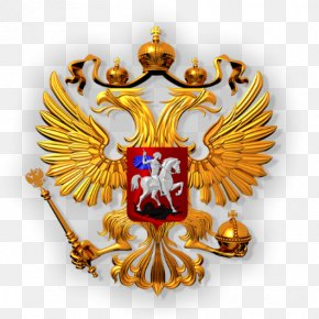 Russia - Coat Of Arms Of Russia Symbols President Of Russia PNG