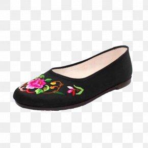 Black Shoes - Shoe Slipper Clip Art PNG