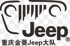 Jeep Vector Logo - 2018 Jeep Compass Car Chrysler Jeep Wrangler PNG