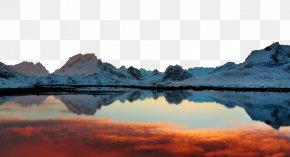 Russia's Lake Baikal - Theme Microsoft Windows Windows 8 Windows 10 Wallpaper PNG